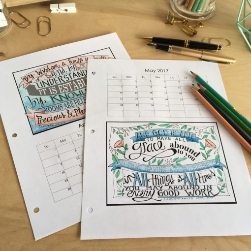 Alisa Taylor 2017 Printable Monthly Planner